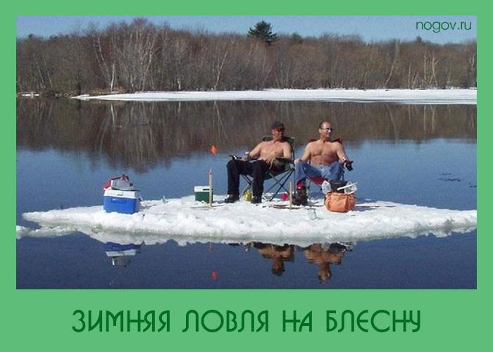 рыбалку хотят сделать платной