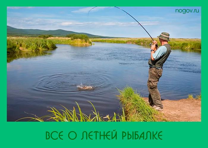 озеро вербное рыбалка