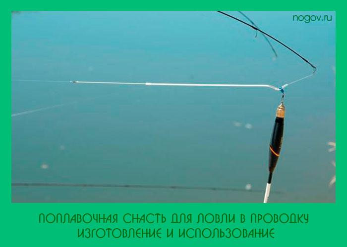 рыбалка ловля карпа на болонскую поплавочную удочку
