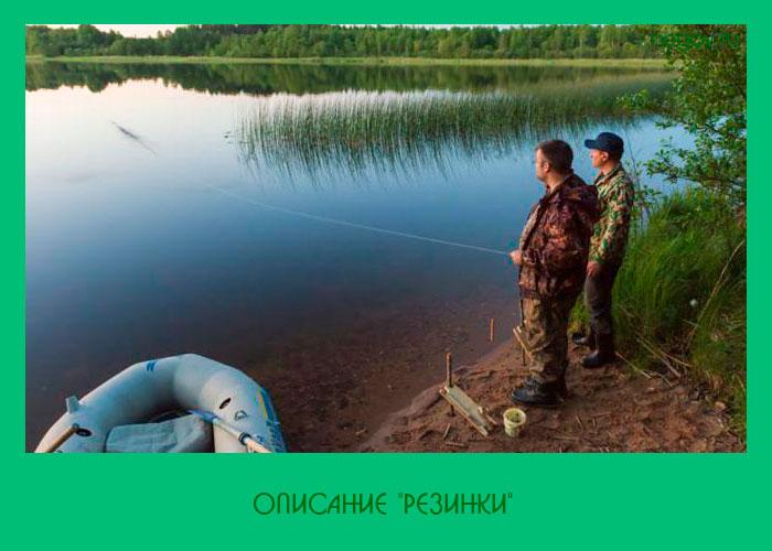 рыболовная резинка как ловить