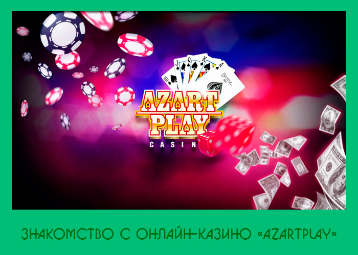 best casinoz info онлайн казино azartplay