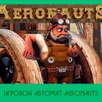 Игровой автомат Aeronauts на площадке Вулкан