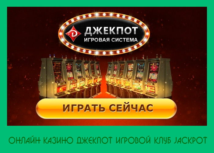 Рейк 888 poker welcome bonus