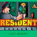 Игровые автоматы 777 — слот «Resident»