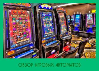 казино Чемпион