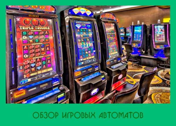 Эмулятор игровых автоматов пк симуляторы игровых автоматов i б